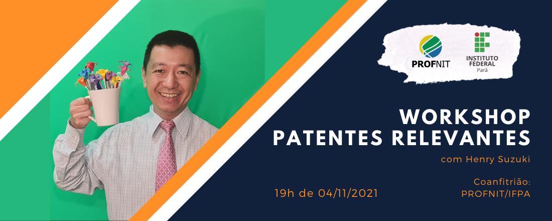 Aprenda a Construir Patentes Relevantes